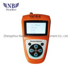 جهاز قياس معدل الإضاءة الفعالة واختبار الإشعاع