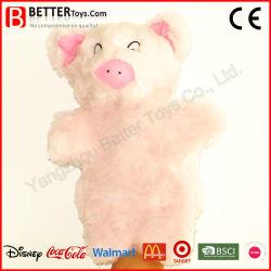 Plush filhos/Crianças brinquedo porco macia fantoche de mão