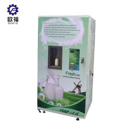 셀프서비스 우유 자동 판매기 가격 우유 분배기 기계