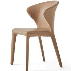 2019 Ufolistery modern Design ergonomische Hola Sea Shell Dining Chair