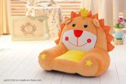 Оптовая торговля детским шикарные форме животных фаршированные современный диван