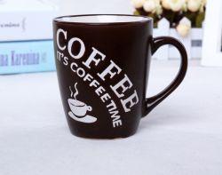 150ml Mini taza de café bello diseño Giftware