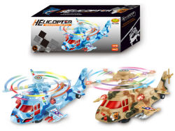 B/O Avion jouet jouets à piles (H0033018)