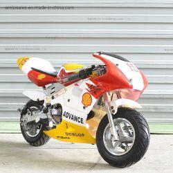 Cheapest 49cc Pocket Bike (ET-PR204) , los niños Mini Moto Bike, caliente! 49cc mini motocicleta