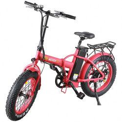 Настраиваемые 20-дюймовый портативный складной шин жира электрический велосипед города велосипед