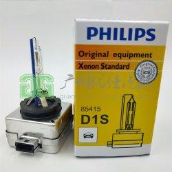 Lampadina NASCOSTA automatica di ernia di D1s 4300K 6000K per Philips 85415