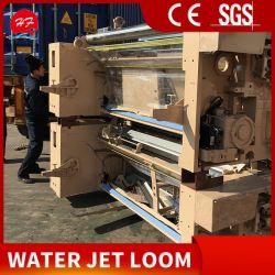 Machines Haifu HF-851 190cm de haut jet d'eau de vitesse de came d'alimentation électronique métier à tisser Dobby Machine machine à textile tissage