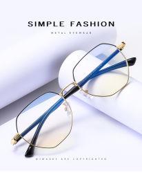 أزياء جديدة تصل نظارات الطالب البصري قراءة الإطار