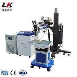 200W 300W 400 Réparation des moules en acier inoxydable de soudage au laser / laser de la machine à souder Pointeuse machine à souder au laser du moule