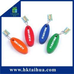 سلسلة معدنية ترقية مخصصة شعار PU سلسلة مفاتيح عائمة