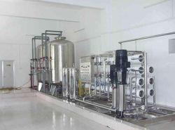 Système d'Osmose Inverse Capicity Dirfrent purificateur d'eau filtre pour boire et de l'eau minérale
