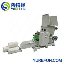 기계를 재생하는 낭비에 의하여 확장되는 폴리스티렌 EPS 플라스틱 스티로폼 거품 찬 누르기 쓰레기 압축 분쇄기 EPS