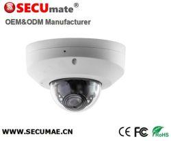 超4MPスターライトの小型Vandalproofドームの機密保護ネットワークIP CCTVのカメラ