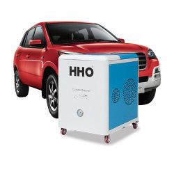 放出Hho 6.0 Oxyhydrogenカーボンクリーニング機械を下げなさい