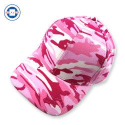 분홍색 위장 모자 옥외 모자 소녀 모자 야영자 모자 차양 모자