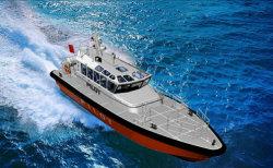 Aqualand 62pies de aluminio de acero de 19m /Piloto de rescate de la patrulla de la velocidad de aluminio en barco a motor (NCA625 cabina)