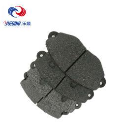 De proveedores China Wholesale Cheap Auto Parts Piezas de automóviles de pastillas de freno Pastillas de freno de los sistemas de freno