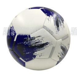 Calcio ufficiale misura 5 - PU Calcio - pelle sintetica Calcio