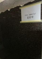 Cheapest Café Imperial Brown Patio losa de piedra granito