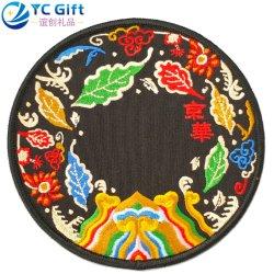 Custom Chinese Borduurwerk Garment Decoratie gepersonaliseerde Bloempatronen Fashion Jean Broek Quilt Hat Embroidered Patch Supplies PU Leather PVC Clothing Label