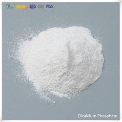 Витамин В5 D-pantothenate кальция