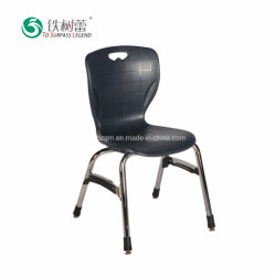 حزمة مريحة كلية أثاث مدرسة تدريب كرسي مكتب TSL-8251