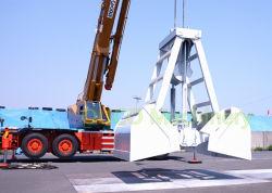 Беспроводной пульт управления складной Grab для насыпных грузов