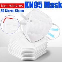 Ce оптовой медицинских пыли N95 5ply KN95 Медицинские класс FFP2 хирургических маску для лица правила техники безопасности для поставщиков