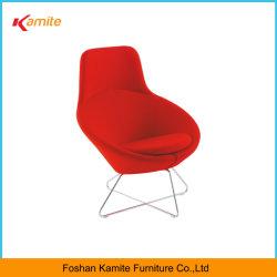 De vuelta a casa moderna de alta sillón giratorio de muebles de diseñador Ocio Sofá Hote solo sillas
