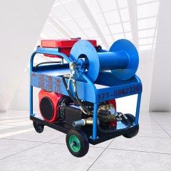 24HP 가솔린 하수도 파이프 클리너 기계 하수구 배출 파이프 청소