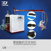 PU 기계 또는 폴리우레탄 기계 또는 거품 기계장치 또는 단화 기계 또는 Exellent 질 PU 안창 생산 라인