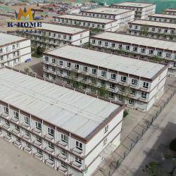 De modulaire PrefabContainer van het Huis van de Tijdelijke Aanpassing van het Kamp van de Arbeider van de Bouwwerf