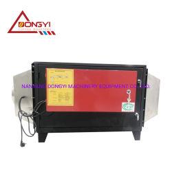آلة تحضير القهوة بعد الناسخ / جهاز تحضير القهوة الكهربائية الساكنة لوزن 1 كجم، 2 كجم، 3 كجم، 5 كجم، 6 كجم، فلتر Roaster ESP