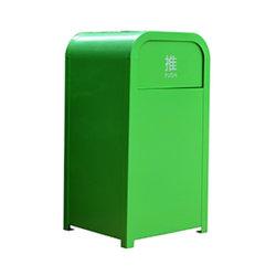최신 판매를 위한 금속 물자를 가진 옥외 쓰레기통 (HW-96)