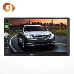 Jyt 7660s Multimedia 7дюйм 2 DIN сабвуфера стерео сопротивление небольшой экран системной платы в Китае автомобильной аудиосистемы автомобиля видео плеер