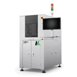 4つの光源の二酸化炭素の紫外線緑色航法燈のファイバー光学レーザーのマーキング機械PCB装置