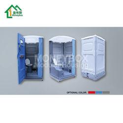 Cabina Doccia Prefabbricato Modulare Wc Mobile Esterno Mobile Wc Portatile In Plastica