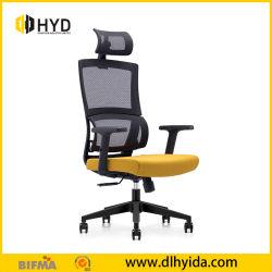 Diseño simple silla de respaldo alto con apoyacabezas para oficina