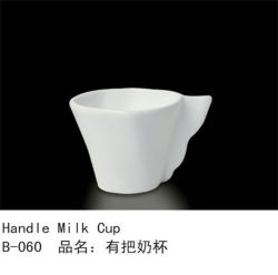 Poignée de tasse de lait/porcelaine tasse de thé/cuvettes en céramique le commerce de gros