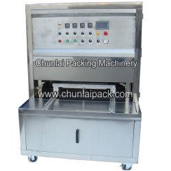 新しい条件および飲料アプリケーションヒートシール機械