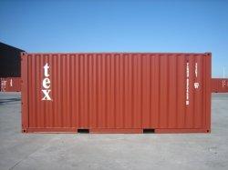 20gp/20DV новый стандарт транспортировочный контейнер