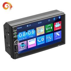 工場は2 DINのカーラジオ7 「HD MP5 7880プレーヤーのタッチ画面のデジタル表示装置のBluetoothのマルチメディアUSB 2DIN Autoradio車のバックアップモニタ車プレーヤーを供給する