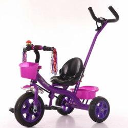 Высокое качество 10'' инвалидных колясках педали управления подачей топлива для вашего малыша