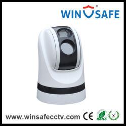 Macchina fotografica automatica del IP PTZ di registrazione di immagini termiche della nave e del crogiolo di automobile della macchina fotografica di vibrazione PTZ