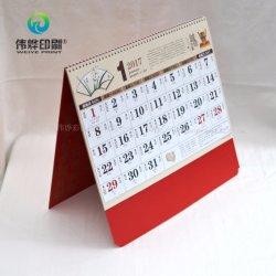 Hot Sale カスタムデスクオフィスカレンダー印刷
