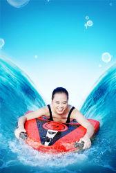 [ب] جنس يقف لوح فوق مغدف ريش ليّنة لوح لوح ركوب الأمواج