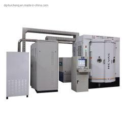 PVD 자전관 침을 튀기기 코팅 기계 또는 진공 침을 튀기기 코팅 장비