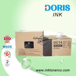 DC14 Stencils para o cartucho de tinta Duplo Imprimindo Da14