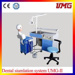 医学の教育は歯科忍耐強いシミュレーターを供給する