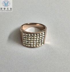De Ring van Nice met Diamanten (04)